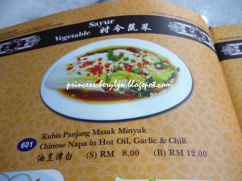 Cina Muslim Restoran 07