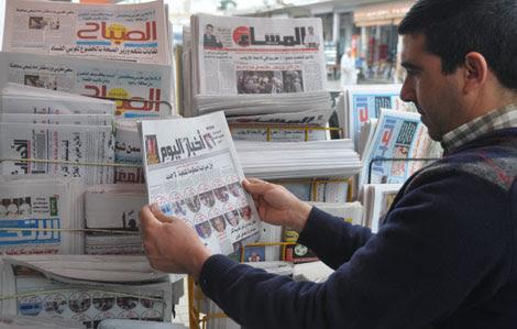 عرض لأبرز عناوين الصحف الصادرة اليوم الثلاثاء 29 يناير 2013