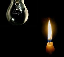 luz-apagada