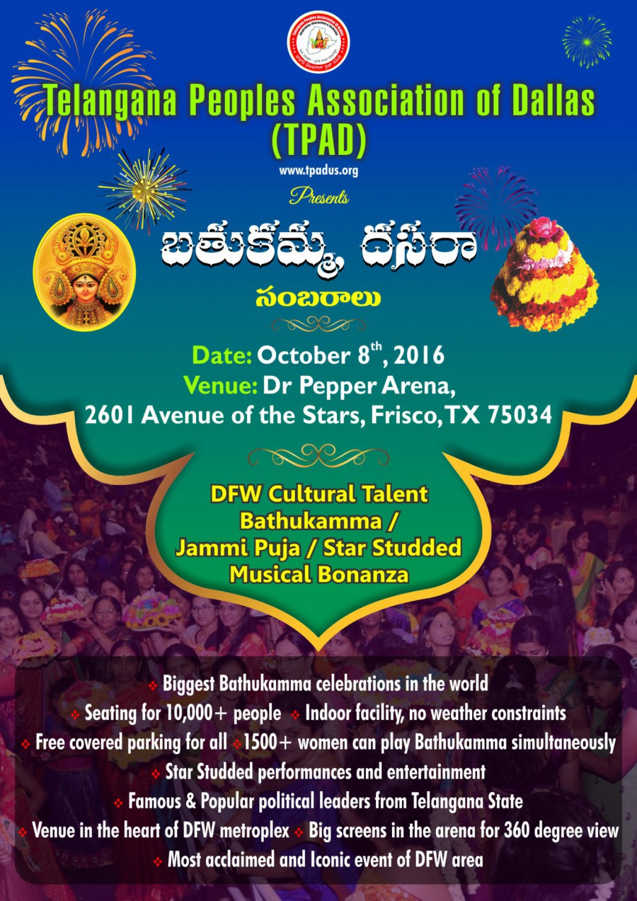 Bathukamma Dasara Sambaralu Introduction flyer 02 October 8th e1468199210265