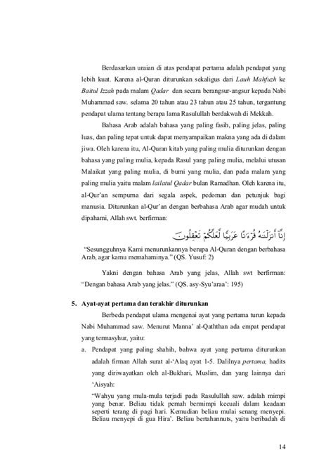 Makalah Wahyu, Nuzul al-Quran, dan Sab'ah Ahruf