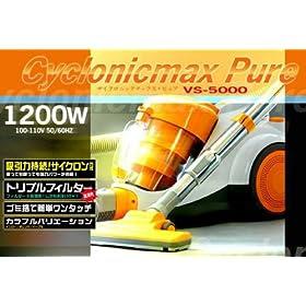 CyclonicMaxPure サイクロン掃除機 VS-5000 イエロー
