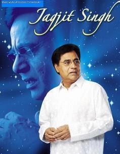 Jagjit Singh Songs Jagjit Singh Life Facts, Jagjit Singh Gazals