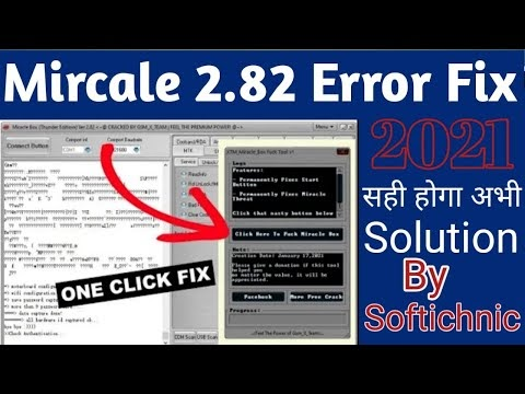 Miracle Box V3.58 Without Box-Without HWID-Without Register softichnic