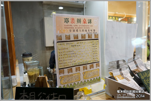 耶濃辦桌地瓜餐03.jpg