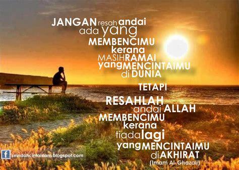 gambar kata kata bijak islam