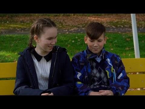 Катя и Серёжа ищут родителей. Эфир 26.11.2020