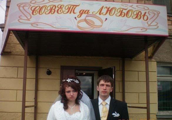 Η πιο ευτυχισμένη νύφη όλων των εποχών (2)