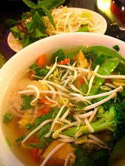 Pho Viet Anh!  It's Lunch!