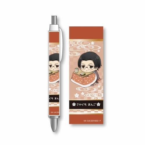 Cdjapan Ballpoint Pen Bungo Stray Dogs Kotatsu Ver Ango Sakaguchi Collectible