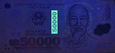 Dong 50K UV