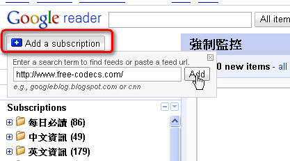 googlereaderfeed-05 (by 異塵行者)