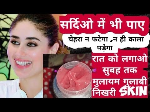 Glycerin special Winter Cold Cream -Skin Brightening At Home