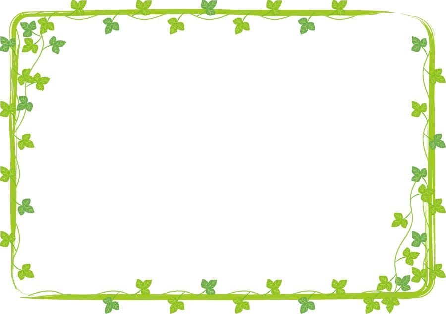 フリーイラスト 蔦の葉の飾り枠でアハ体験 Gahag 著作権フリー写真