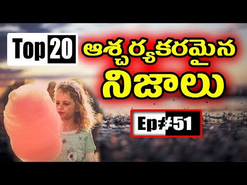 Episode #51|Top 20 World Most Interesting Unknown Facts about Wired Things in Telugu by TriConZ