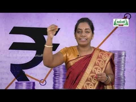 கலைத்தொழில் பழகு Std 11 TM  Economics நுகர்வு பகுப்பாய்வு Kalvi TV