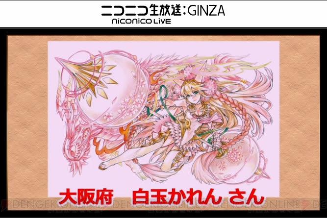 パズドラ水カーリーと桜サクヤが実装 塗り絵コンテストの結果が発表