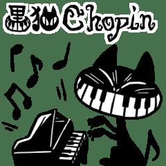 黒猫ショパン