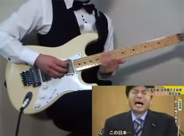 guitar solo to the exact tune of a guy crying