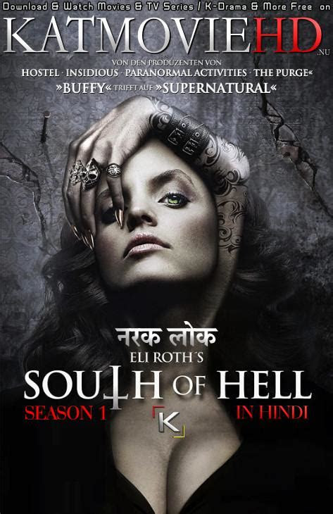 south  hell naraklok season  hindi dubbed p web