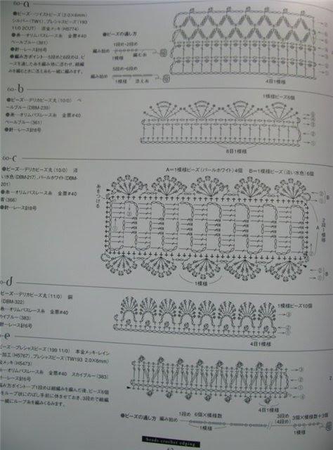 b21650a8bae7 (474x640, 55 Kb)