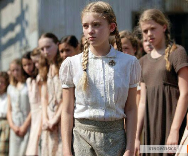 the-hunger-games-prim