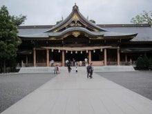 $MASUMIのブログ