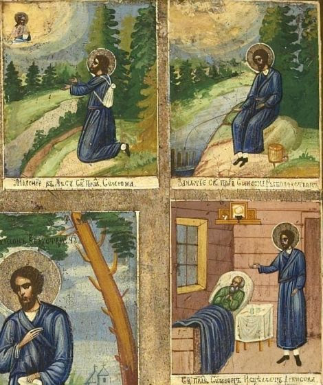 3. Sf Simeon de Verhotur 41