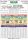 Lottery Result Today 11:55 AM | SIKKIM STATE LOTTERYS 23-11-2019