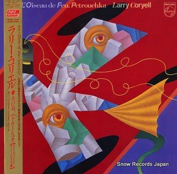 CORYELL, LARRY l'oiseau de feu / petrouchka