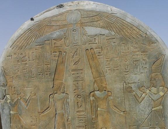 amenhotep-solar-disk-mars-wings