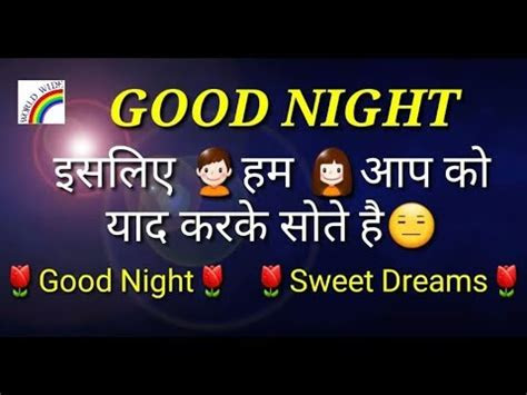 good night whatsapp status video  good night wishes