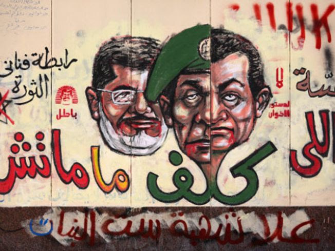 Arab Graffiti 142f907