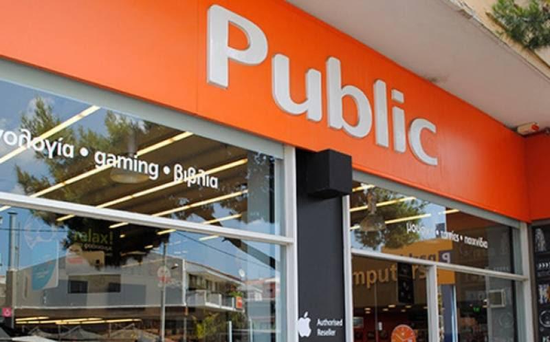 H OIYE καταγγέλλει την εργοδοσία της αλυσίδας καταστημάτων «Public», για την απόλυση δεκάδων υπαλλήλων, με τον χαρακτηρισμό του «υψηλόμισθου»