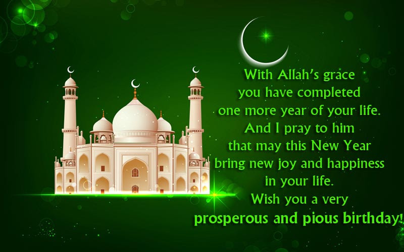Islamic Birthday Wishes Messages And Quotes Wishesmsg