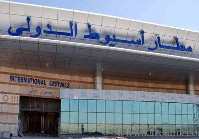 http://shorouknews.com/uploadedimages/Sections/Egypt/Accidents/original/national-asuit-airport.jpg