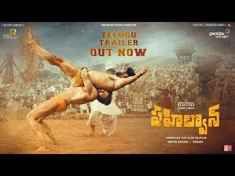 Pehlwaan Telugu Trailer