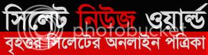 sylheti news