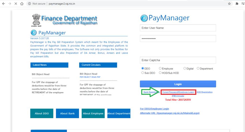 Reset Paymanager Password