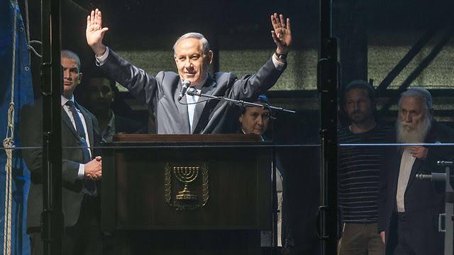 Netanyahu at Rabin rally (Photo: AFP)