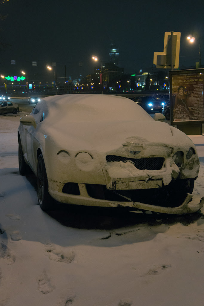 Crashed Bentley Continental GT