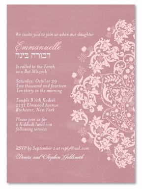 Hamsa Invitations