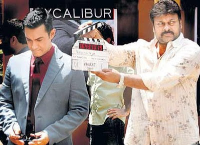 """The image """"http://www.extramirchi.com/wp-content/uploads/2008/02/amirkhan_chiranjeevi.jpg"""" cannot be displayed, because it contains errors."""