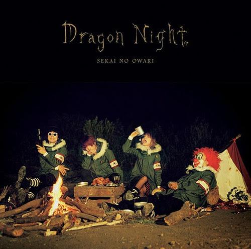 CDJapan : Dragon Night [Regular Edition] SEKAI NO OWARI CD Maxi