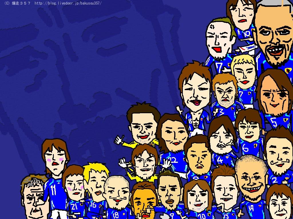 日本代表 壁紙05 スマホ Iphone Pcのサッカー壁紙まとめサイトです