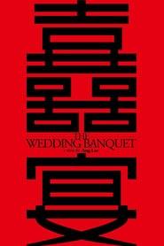 Az esküvői bankett online videa néz teljes film sub előzetes dvd 1993