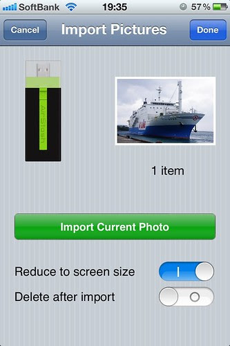 AirStash iPhone App - Import Pictures