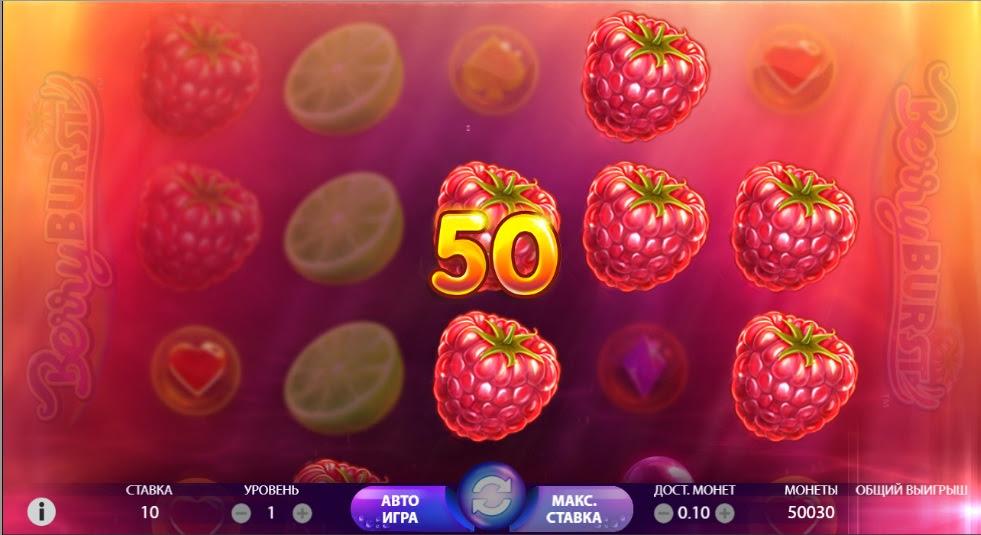 Системы ставок играть в игровой автомат пляж онлайн бесплатно леон онлайн вип