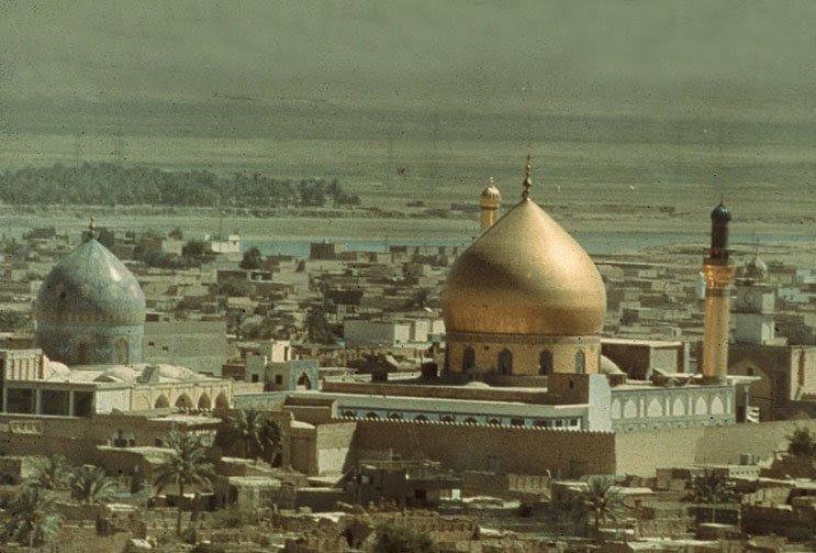 Al-'Askari Mosque in Samarra'
