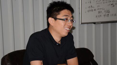 Chen Mingxu